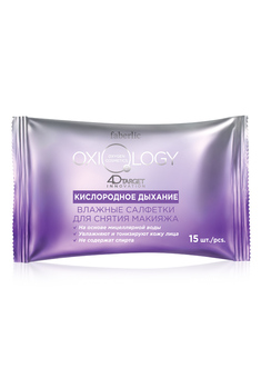 Oxygen Respiration Makeup Removing Wet Wipes