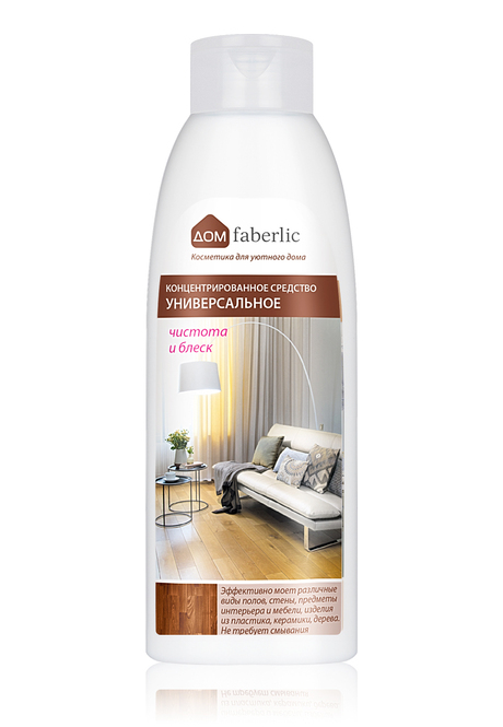 Clean&Shiny Concentrated Universal Cleaner
