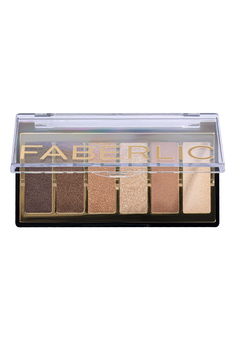 """Beauty Vibes Eyeshadow Palette, shade """"Waves of Light"""""""