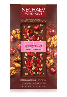 5 Superfoods Milk Chocolate with Cranberry and Walnut, sugar-free