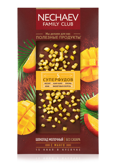 5 Superfoods Milk Chocolate with Mango, suger-free