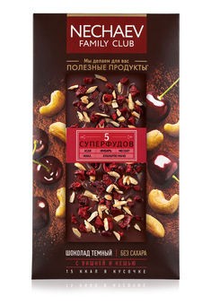 5 Superfoods Dark Chocolate with Cherry and Cashew, suger-free