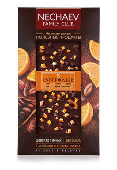 5 Superfoods Dark Chocolate with Orange and Cocoa Beans, sugar-free