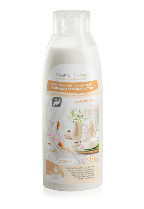 Concentrated Dishwashing Balm with Almond Oil