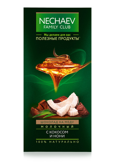 Honey Milk Chocolate with coconut and noni