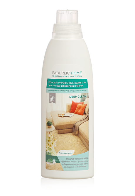 ABERLIC HOME Concentrated Carpet and Textile Cleansing Shampoo