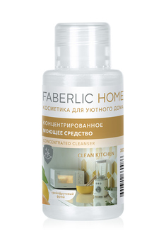 FABERLIC HOME Clean Kitchen Concentrated Detergent Sample