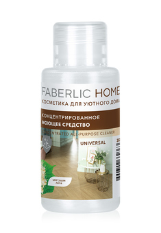Test sample of FABERLIC HOME Universal Concentrated Detergent (30217)